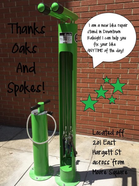 Bicycle Repair Station Installed June 2015 in Partnership with Marbles Museum, Oaks and Spokes, City of Raleigh and Community Sponsors!  Each station contains a pump and tools and is available for use at all hours of the day.